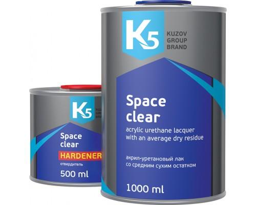 """ЛАК """"К5"""" SPACE CLEAR АКРИЛ-УРЕТАНОВЫЙ 1000 МЛ С ОТВЕРДИТЕЛЕМ 500 МЛ"""