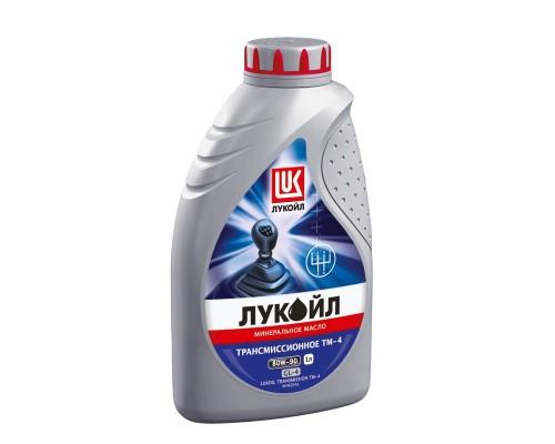 """МАСЛО ТРАНСМИССИОННОЕ """"ЛУКОЙЛ"""" ТМ-4 80W90 (1 Л) МИН. (GL-4)"""