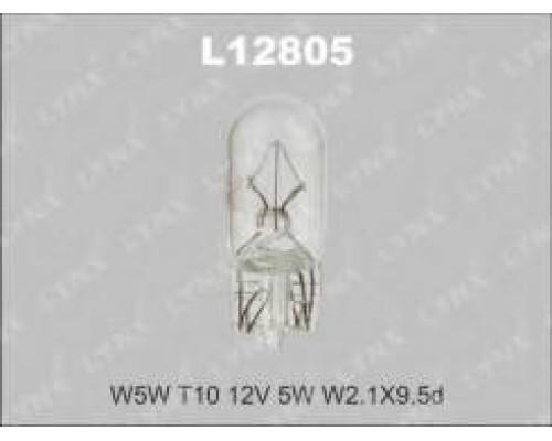 ЛАМПА АВТО 12V-5W  L12805 LYNX
