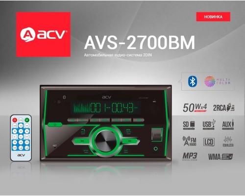 АВТОМАГНИТОЛА ACV AVS-2700BM 2DIN