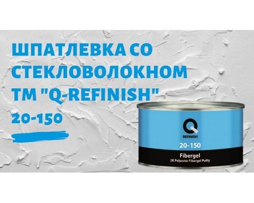 ШПАТЛЕВКА FIBERGEL PUTTY Q-REFINISH 1800 ГР