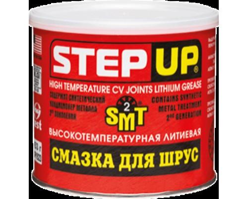 """СМАЗКА ШРУС """"STEP UP"""" (453 Г) (С SMT2, ЛИТИЕВАЯ)"""